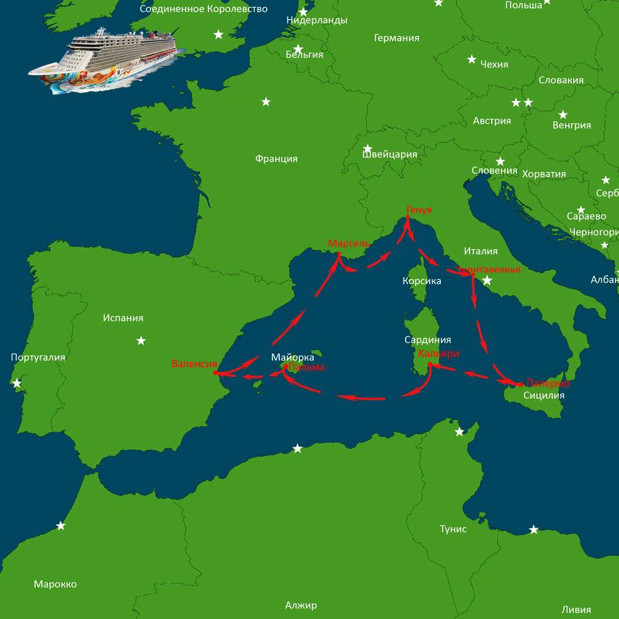 Круиз Классика Средиземноморья
