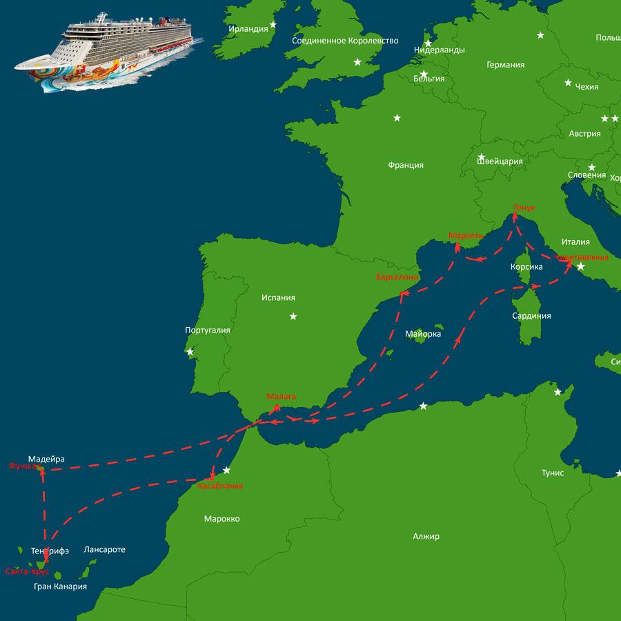 Круиз Средиземноморье плюс Канары